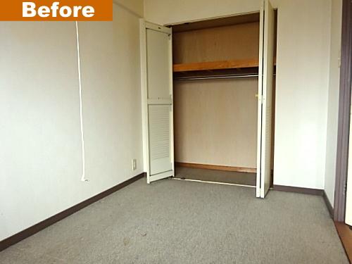 カーペット床の洋室