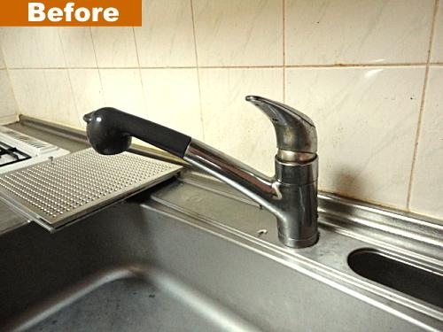 交換前のキッチン水栓器具