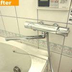 交換後のシャワー水栓器具