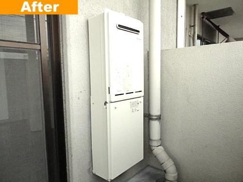 交換後のガス給湯器
