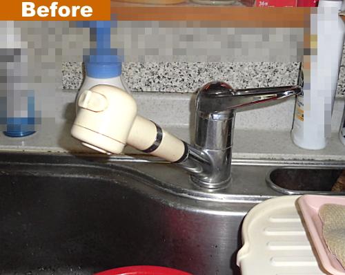 交換前の台所の水栓器具