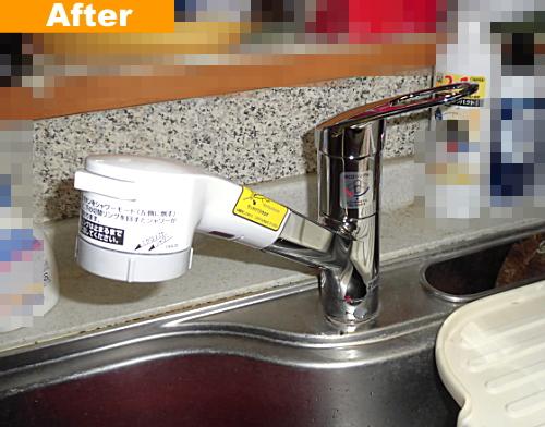 交換後の水栓器具