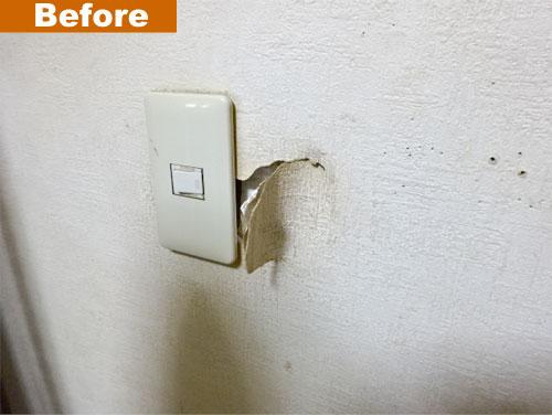 電灯スイッチの破損